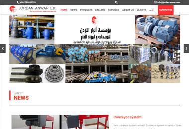 A leading establishment in the field of import, export and production of raw materials and equipment.