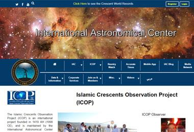 The International Astronomical Center (IAC) is a scientific official center based in Abu Dhabi. The center is dedicated to astronomical issues. There emerged a need for establishin...